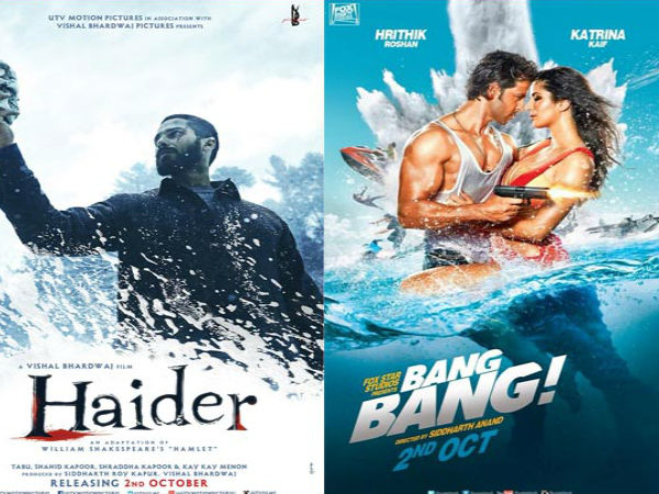 Box Office War: Haider Vs Bang Bang