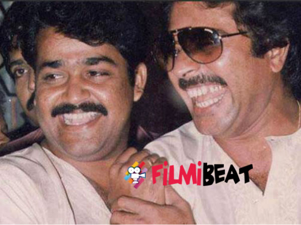 Confirmed: Mammootty And Mohanlal To Team Up!