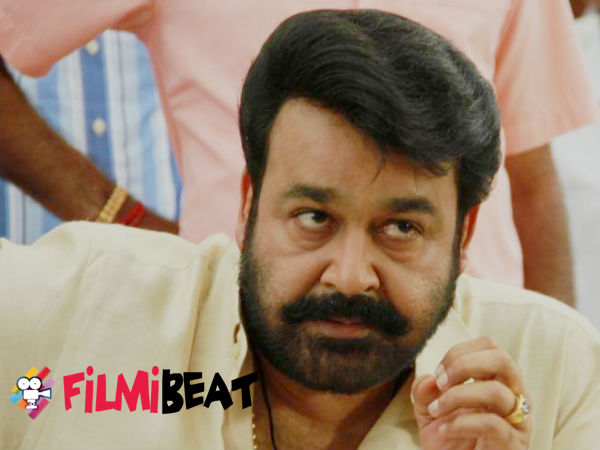 Mohanlal Files A Complaint Against Hacking