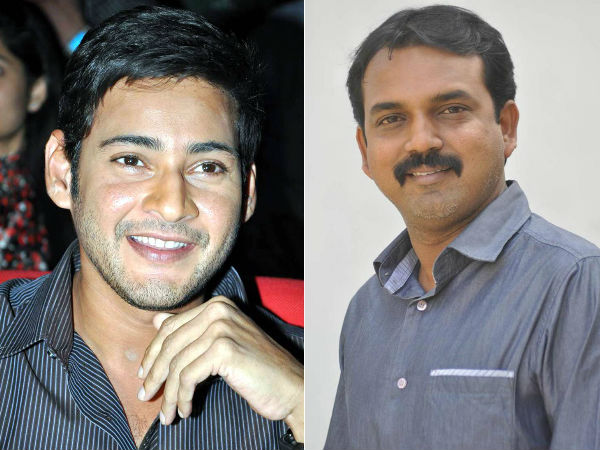 Mahesh Babu's Next Movie To Go On Floors In October