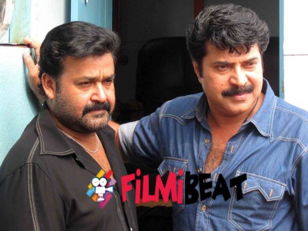 Mammootty Not Sharing Screen With Mohanlal?