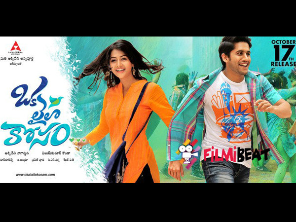 Oka Laila Kosam To Release With English Sub-Titles Overseas