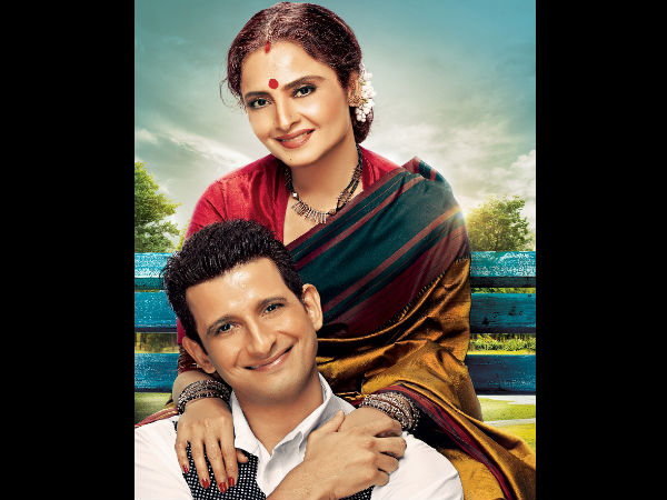 Rekha and Sharman Joshi
