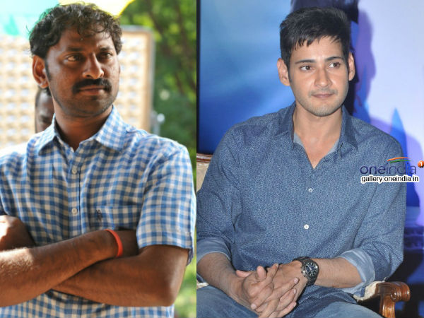 Mahesh Babu To Work With Srikanth Addala Again!