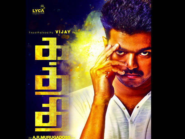 Kaththi: Movie Review