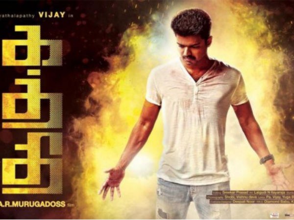 Kaththi To Be Remade In Telugu