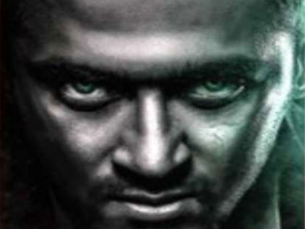 Mass first look poster mass first look surya mass mass surya mass first look poster decoded altavistaventures Images