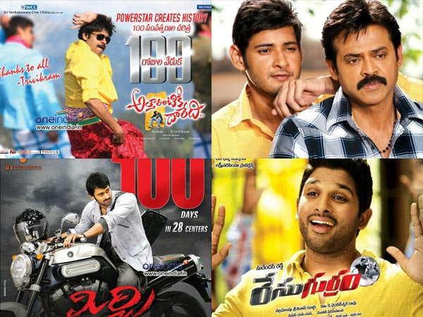 OMG! Tollywood Is No.1