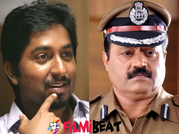 Suresh Gopi And Vineeth Sreenivasan To Join Hands