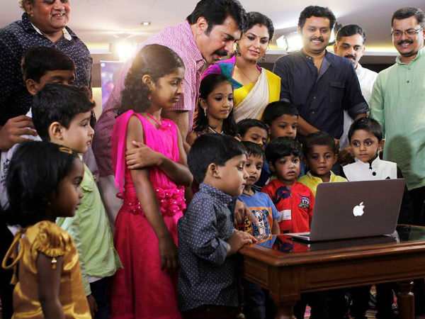 Mammootty And Kids Launch 'Varsham' Second Song