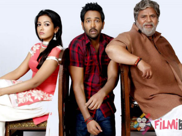 Yerra Bassu Turns Much Awaited Movie!
