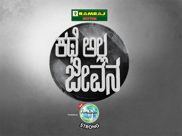 Jayamala To Host Kathe All Jeevana Season 2