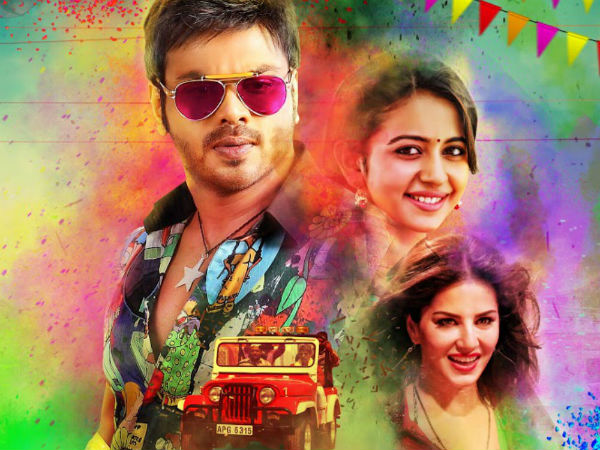 Current Theega Breaks The Record!