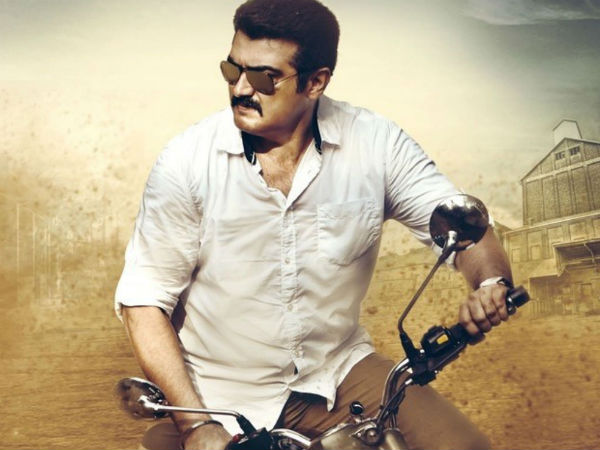 First Look Poster Of Yennai Arindhaal Unravelled!