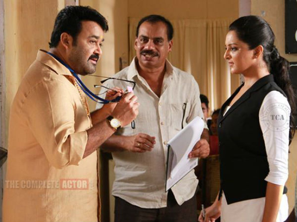 Mohanlal-Manju Warrier Movie First Still Is Out