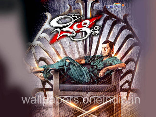 Shivaraj Kumar Confirms Belli Sequel
