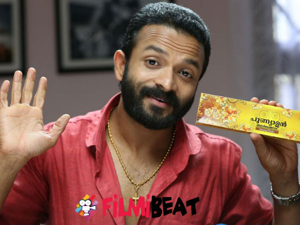 jayasurya telugu movie