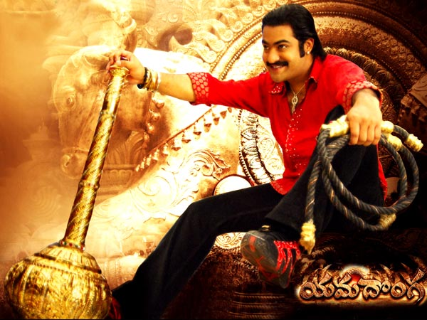 Jr. NTR's Role In Yamadonga