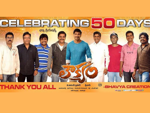 Loukyam Celebrates 50 Days At Theatres