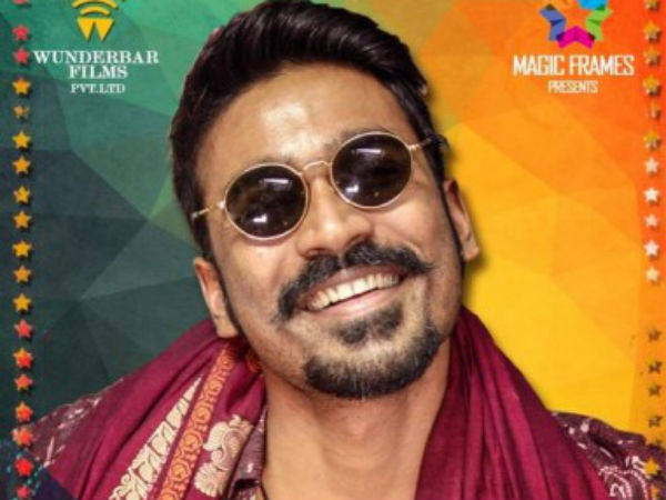 Maari First Look Poster Unveiled!