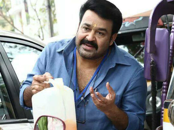 Mohanlal as Vineeth N Pillai