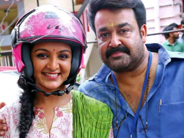 Mohanlal With Manju Warrier