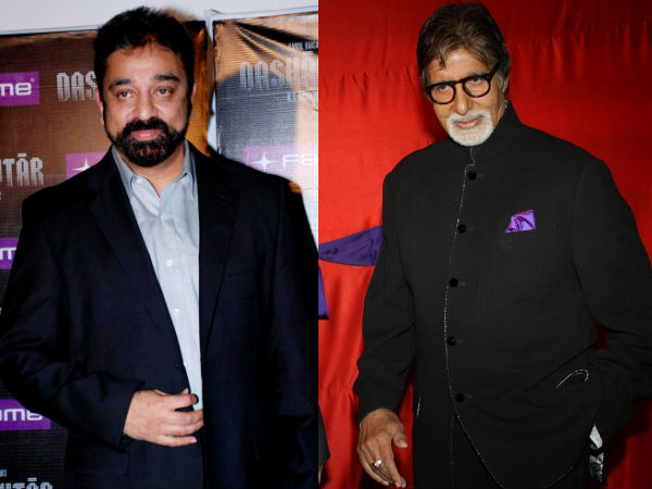 Kamal Haasan Is Miffed With Amitabh Bachchan?
