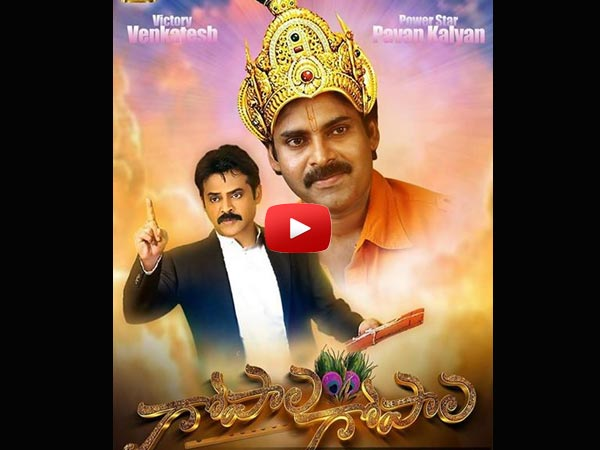 Gopala Gopala To Release For Sankranthi, 2015?