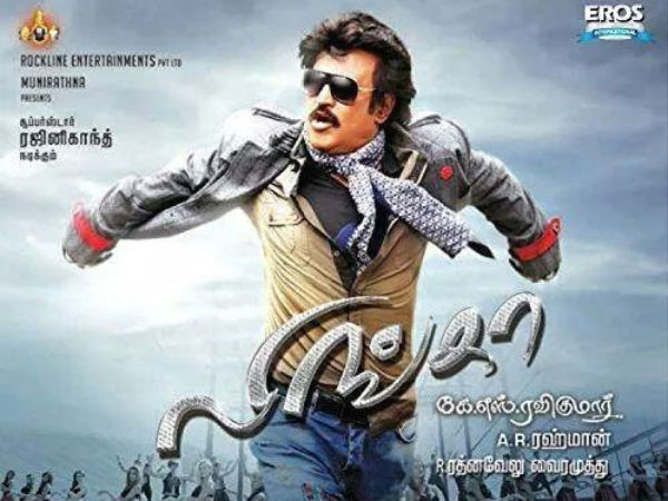 Lingaa: Rajinikanth To Rap In His Intro Song?