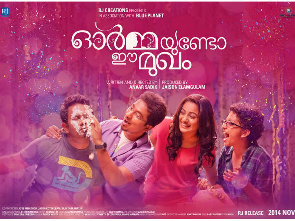 Ormayundo Ee Mukham Movie Review: A Musical Love Story