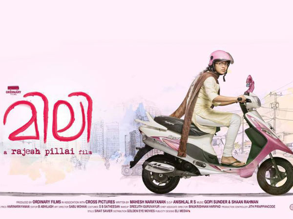 Mili First Look Poster Is Out!