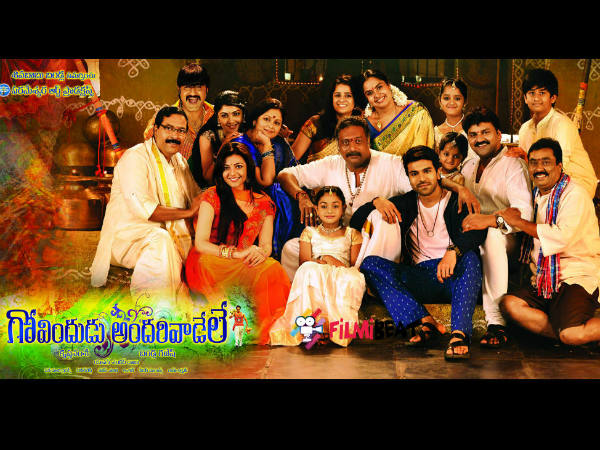 Picture Of Govindudu Andarivadele- A Perfect Family Entertainer