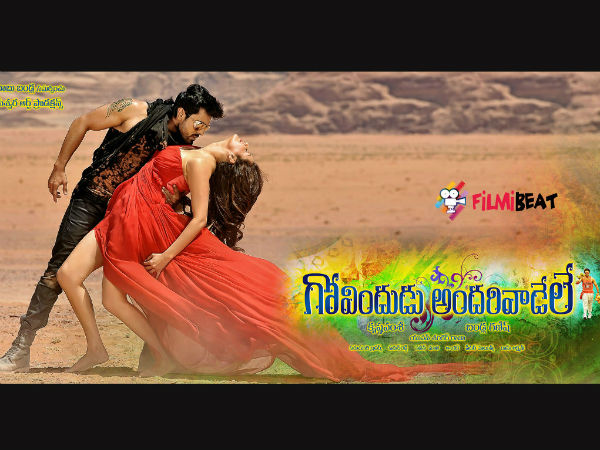 A Picture From The Hit Song 'Ra Raakumara' in Govindudu Andarivadele