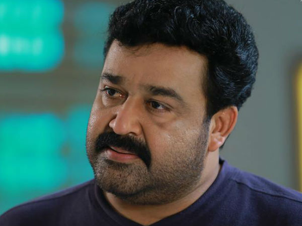 Mohanlal's Padma Bhushan Nomination In Trouble!