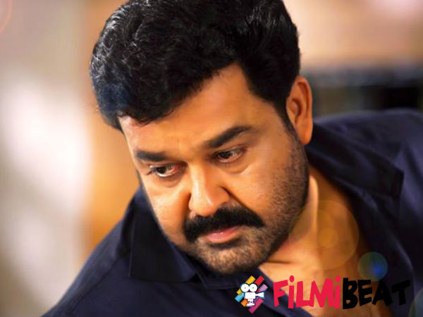 Mohanlal Criticizes Moral Policing