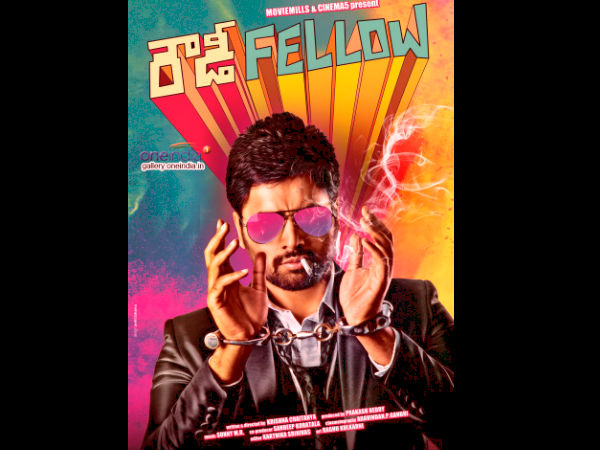 Rowdy Fellow Movie Review