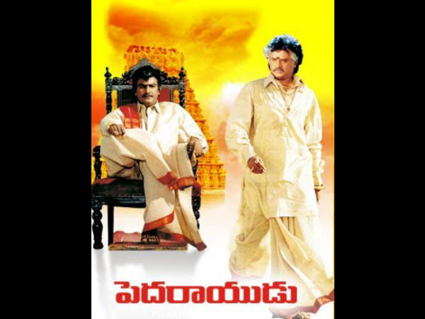 In Pics: Mohan Babu And Rajnikanth From The Movie Pedarayudu