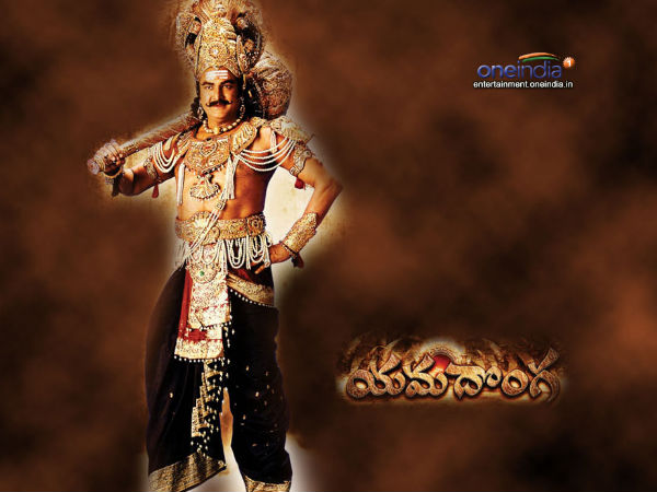 In Pics: Mohan Babu From The Movie Yamadonga