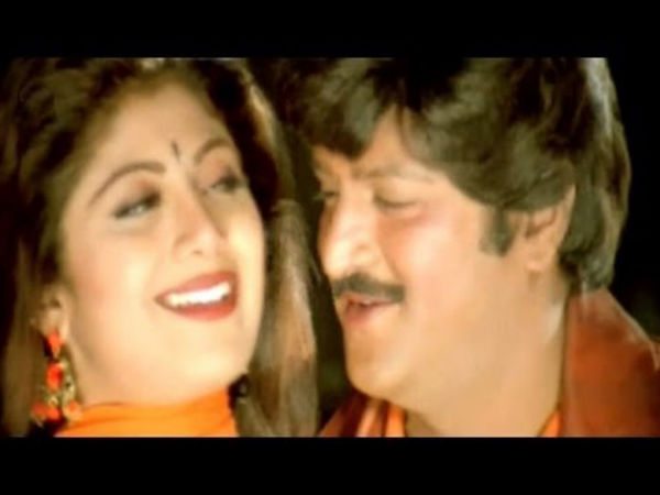 In Pics: Mohan Babu And Shilpa Shetty From The Movie Veedevadavi Babu