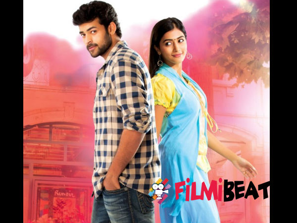 Varun Tej's Debut Mukunda On December 25