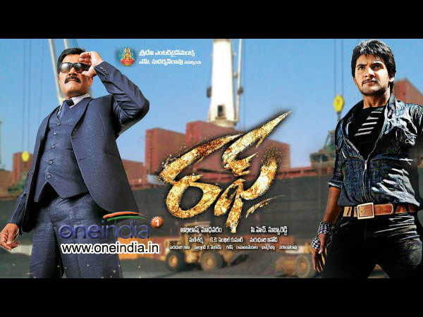 I Would like to dedicate 'Rough' to Srihari: Aadi