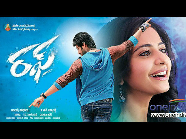 Rough Movie Review: A Mass Entertainer