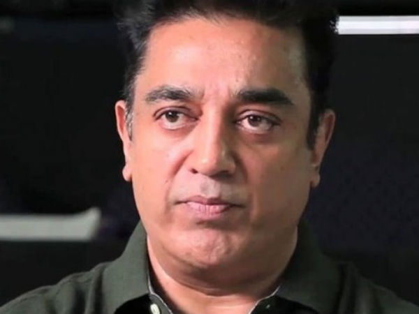 Kamal Haasan Says He Will Quit Making Films!