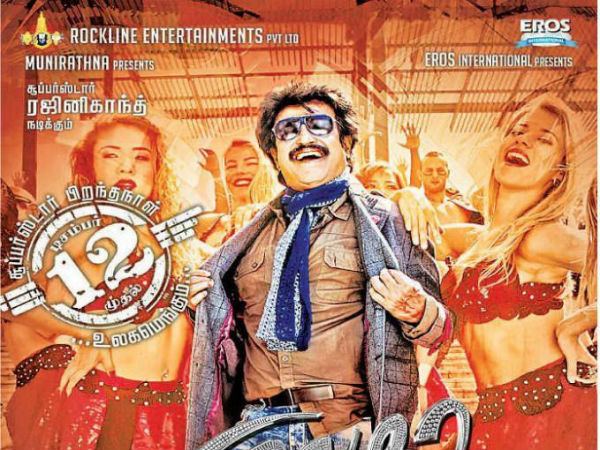 Special Plans For Lingaa In America!
