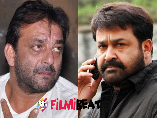Mohanlal In Trouble For Supporting Sanjay Dutt!