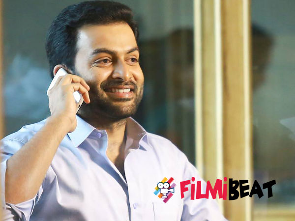 I Made A Big Mistake: Prithviraj