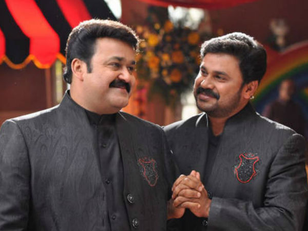 Mohanlal And Dileep Not For Christmas!