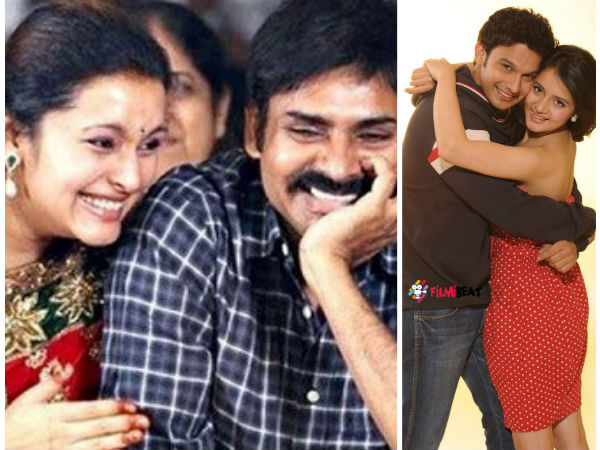 In pics: Pawan Kalyan And Renu Desai And Poster Of Ishq Wala Love
