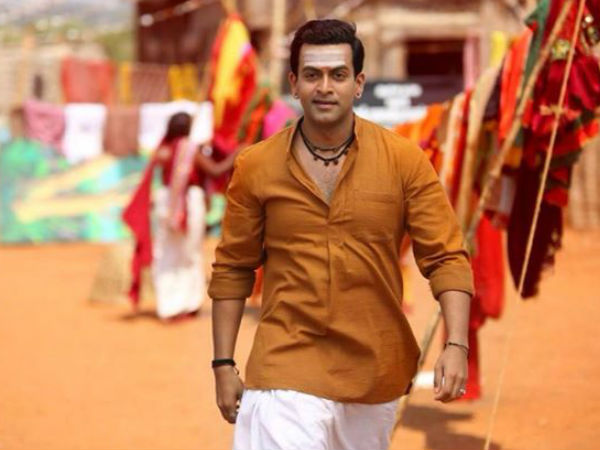 Image result for prithviraj orange