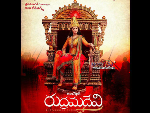 Rudhramadevi In Trouble!